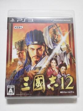 PS3【三國志12】中古