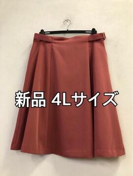 新品☆4Lローズピンクの綺麗めフレアスカート☆d422