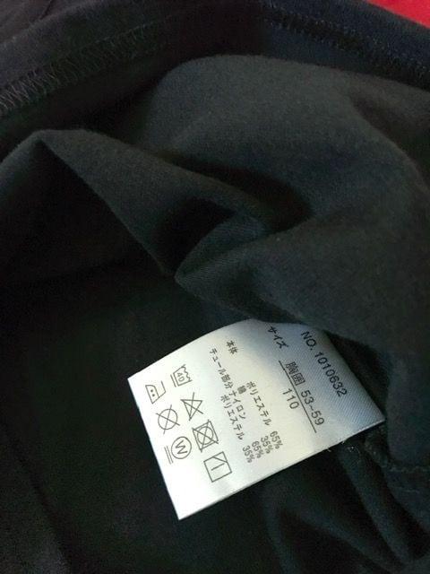 #新品#VANITY VANILLA 足跡プリ袖ライン可愛い五分袖シャツ110 < キッズ/ベビーの