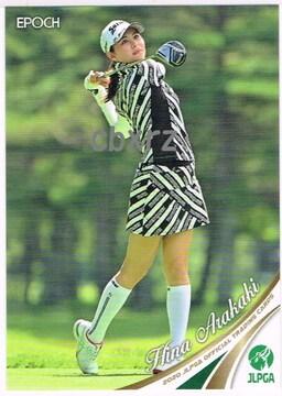 JLPGA女子ゴルフ 新垣比菜カード EPOCH2020