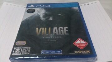 新品!!PS4版!!バイオハザード ヴィレッジ!!Zバージョン!!(^-^)