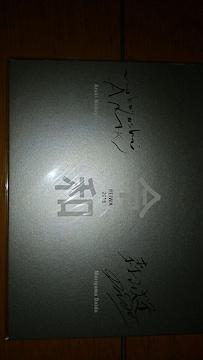 日本カメラ付録 荒木経惟×森山大道 令和 ポストカード