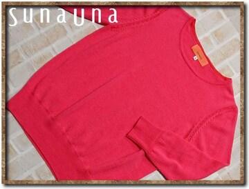 スーナウーナ 7分袖ウールニット ピンク