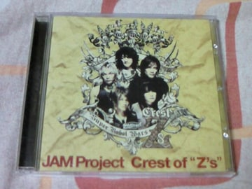 CD スーパーロボット大戦Z 主題歌 Crest of Z's JAM Project