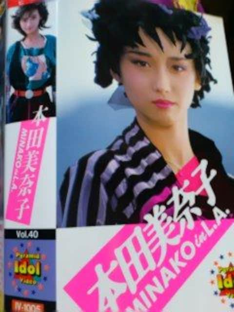 『本田美奈子inロサンゼルス・HELLO-GOODBYE』  < タレントグッズの