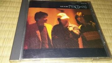 CDアルバム アリスCDベスト
