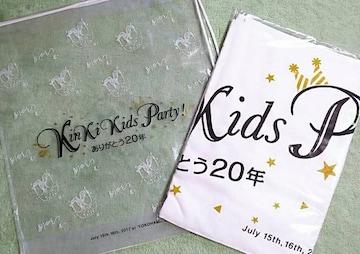 KinKi Kids Party!〜ありがとう20年〜★入場者限定タオル