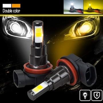 車用H8 H11 H16  LED フォグランプ 2色切り替えタイプ