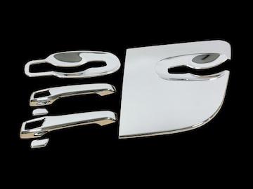 17クオン フレンズコンドル ドアハンドルメッキカバー グリップ