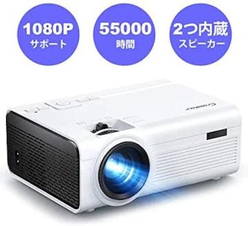 Crosstour プロジェクター 小型 LED 1080P対応 コントラスト比