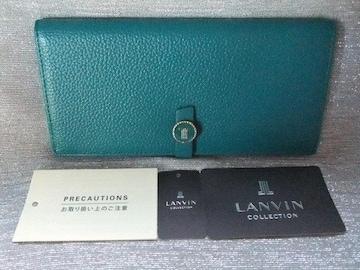 新品■ランバンコレクション■サンミッシェル 2つ折り長財布 ブルー