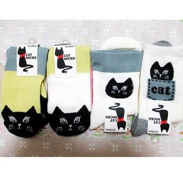 ◎新品【5足猫・猫・猫・猫・猫靴下B】23-25cmオールシーズンOK