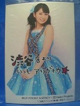 ご当地スペシャル第4弾渋谷メタリックL判1枚2008.6.6/菅谷梨沙子