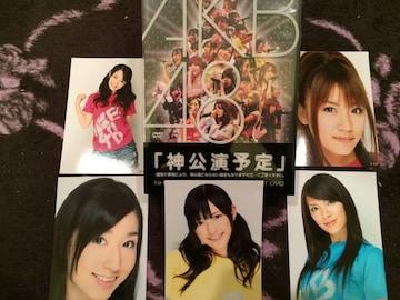 激レア!☆AKB48/神公演予定☆初回盤DVD3枚組☆生写真5枚付!美品!