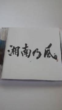 湘南乃風アルバム 湘南乃風REAL RIDERS送料込み