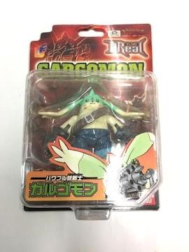 ☆デジモンテイマーズ DReal(ディーリアル) ガルゴモン 新品