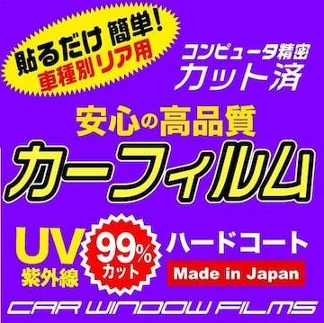 トヨタ IQ KGJ10 カット済みカーフィルム