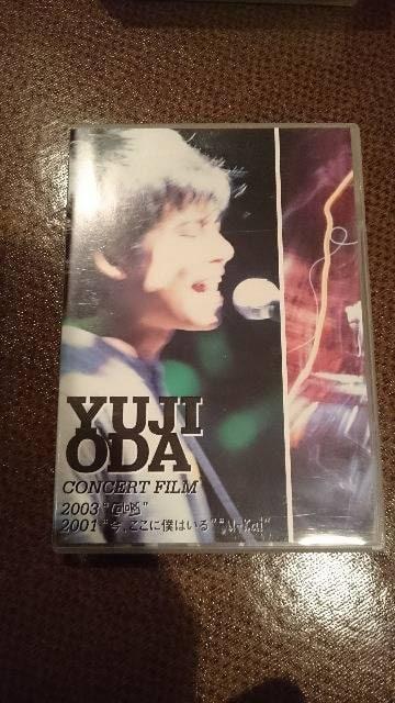 織田裕二「CONCERT FILMー2001&2003ー」DVD  < タレントグッズの