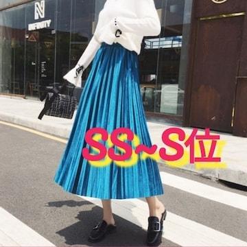 SS,S/新品☆ベロアプリーツスカート/ブルー148