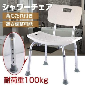 バスチェア(高さ調整・アルミ製 軽量)-k/zak