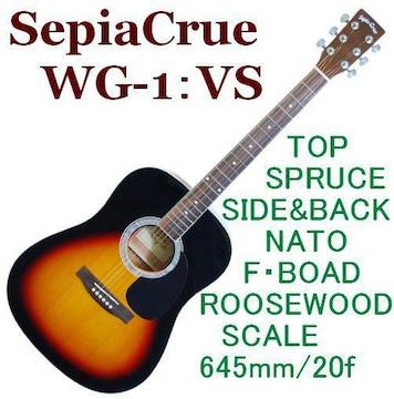 ☆新品SepiaCrueアコギWG-1 8点セット