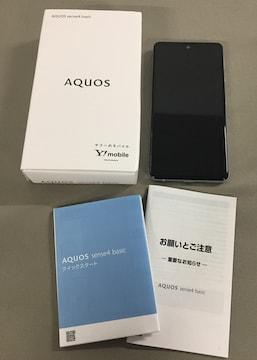 Softbank Ymobile AQUOS sense4 basic A003SH シルバー