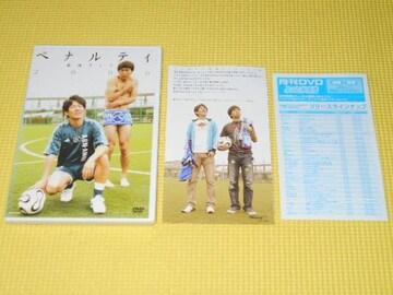 DVD★ペナルティ 単独ライブ 2006
