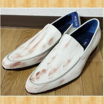 MICHEL KLEIN ミッシェルクラン メンズ 紳士 革靴 新品 ヘビ革 本革