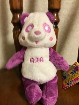 汚れ有り。AAA え〜パンダ☆くったりぬいぐるみ【宇野実彩子】紫