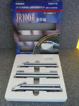 TOMIX「92079JR100系東海道・山陽新幹線基本セット」A