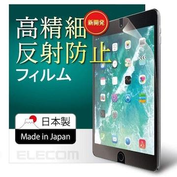 iPad フィルム