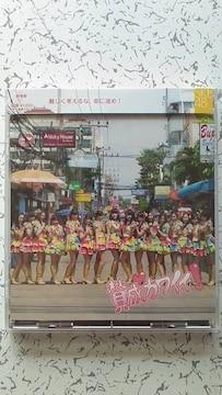 新品 SKE48「賛成カワイイ!」