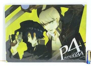 ○Persona (ペルソナ) 4『2011 クリアファイル』未開封 電撃マ王
