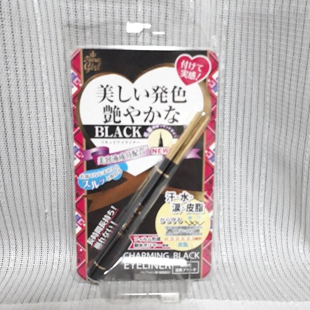【新品】ティアラガール☆ブラックアイライナー(黒/0.4g)【未開封】