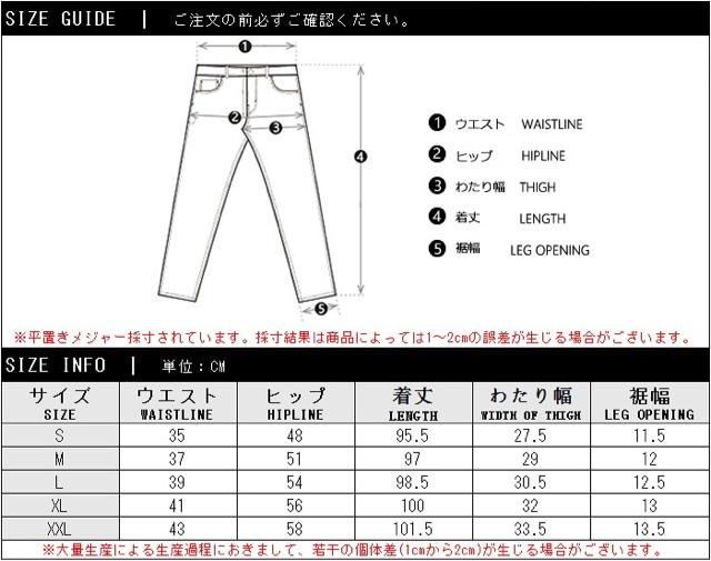 メンズ サイドラインパンツ S GUCCI グッチ好きに < 男性ファッションの