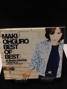 大黒摩季 BEST OF BEST 2CD 曲目画像掲載 送料無料
