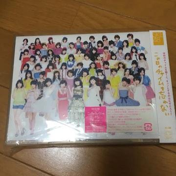 SKE48 この日のチャイムを忘れない アルバム