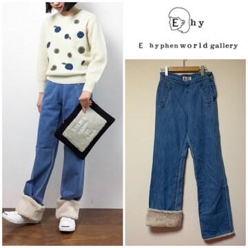 ☆E hyphen world gallery MANIA ファーミックスデニム☆