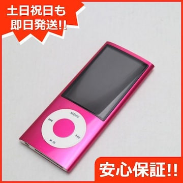 ●安心保証●美品●iPOD nano 第5世代 8GB ピンク●