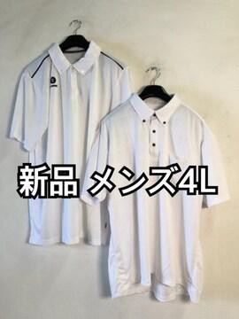 新品☆メンズ4L♪白♪半袖ポロシャツ&お仕事シャツ☆d747