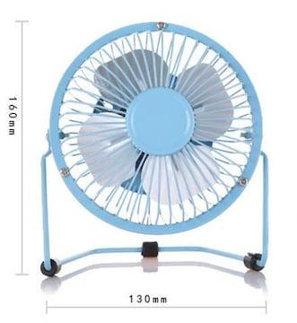 USB 小型扇風機 ブルー 車載 オフィス 寝室用 保証付き