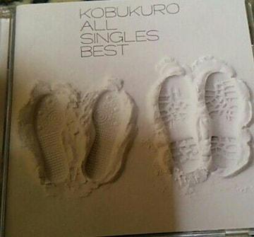 2枚組ベストCD コブクロ ALL SINGLES BEST 帯無し