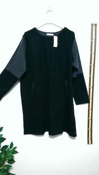 black袖切り換えチュニックワンピース♪5L