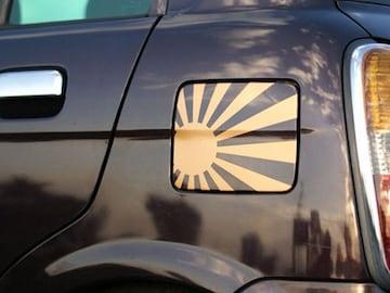 旭日旗日章旗ステッカー給油口にレガシィインプレッサフォレスターSTIBRZサンバープレオ