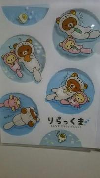 未使用 クリアファイル リラックマ/だらだらだららっこ ¥105