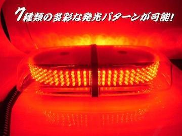 12v24v/点滅パターン切替可能!LED回転灯/赤色/パトランプ非常灯