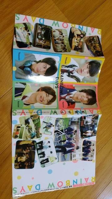 新品★雑誌付録「虹色デイズ」ブックカバー & スペシャルBOOK < アニメ/コミック/キャラクターの