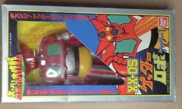 バンダイ スーパーロボット大作戦シリーズ XX-05 ゲッターロボ ゲッター1