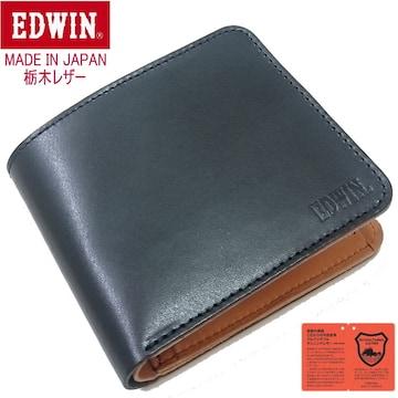 送料無料 エドウィン EDWIN 栃木レザー 折り財布 日本製 594-BK