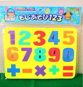 """【新品】お風呂でパズル""""知育玩具""""数字(黄)"""